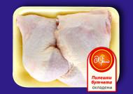 Butcheta-ohladeni