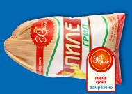Pile-gril-zamrazeno