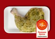 Pileshko-butche-green-marin